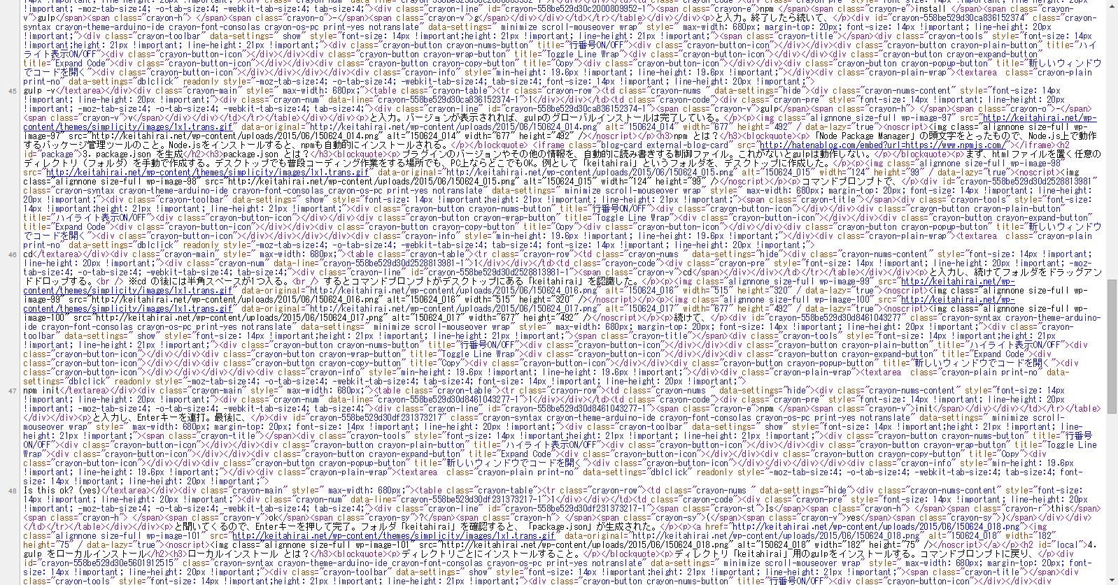 150626_021