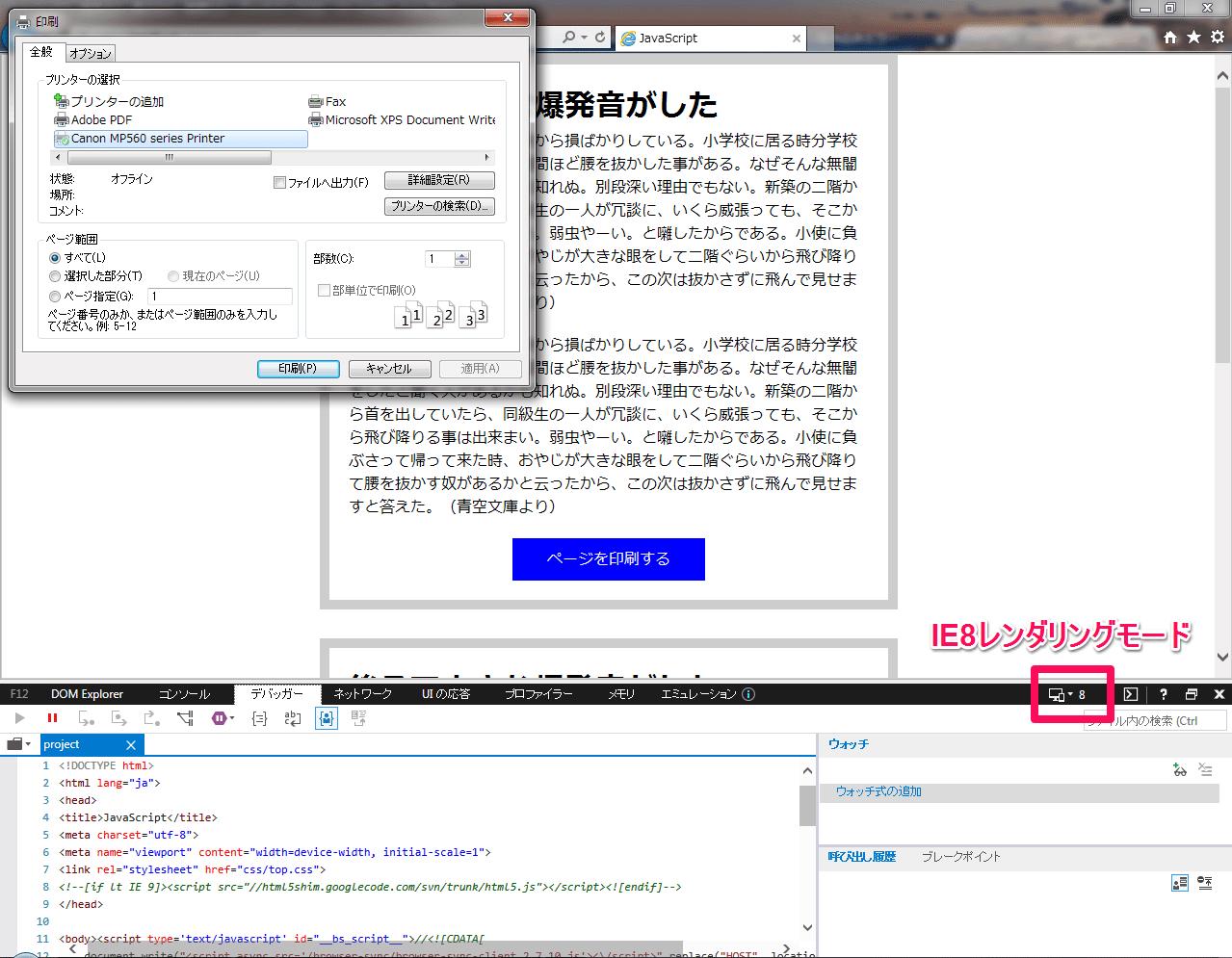 150726_004