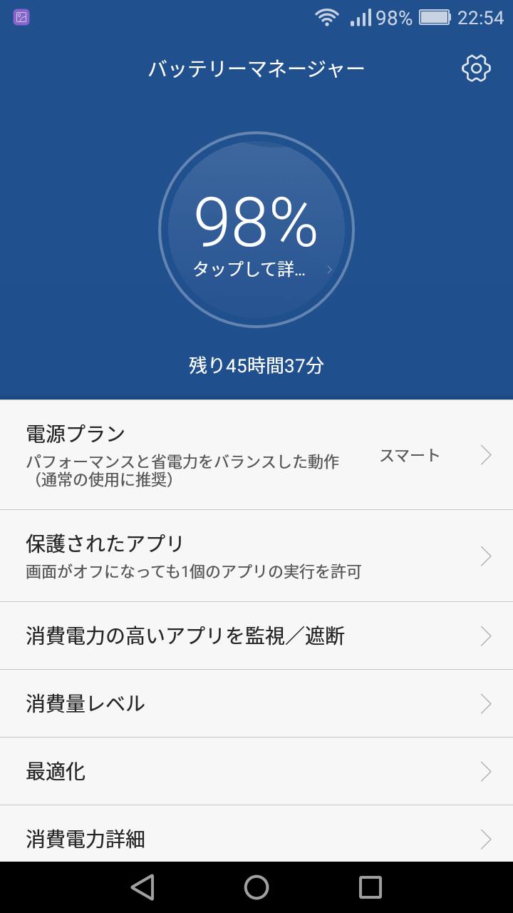 screenshot_2016-12-02-22-54-44